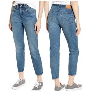 NWT Levi's Wedgie Denim High Rise Straight Jeans